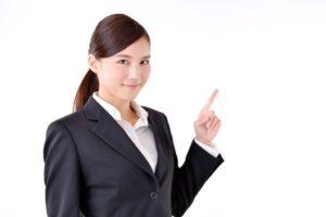 業務委託で働きたい!履歴書に志望動機を書くときのポイントと例文