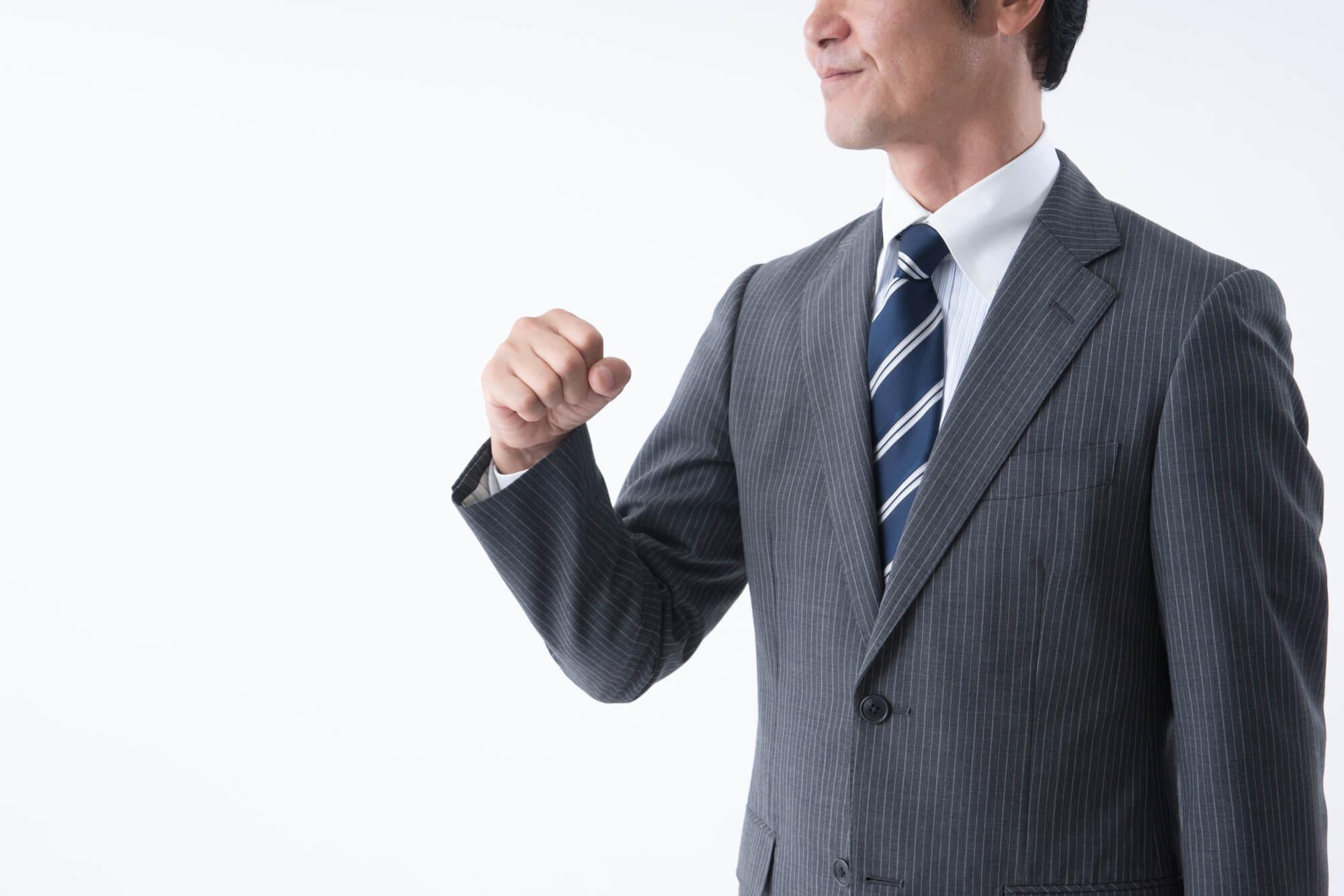 40代未経験の転職成功談