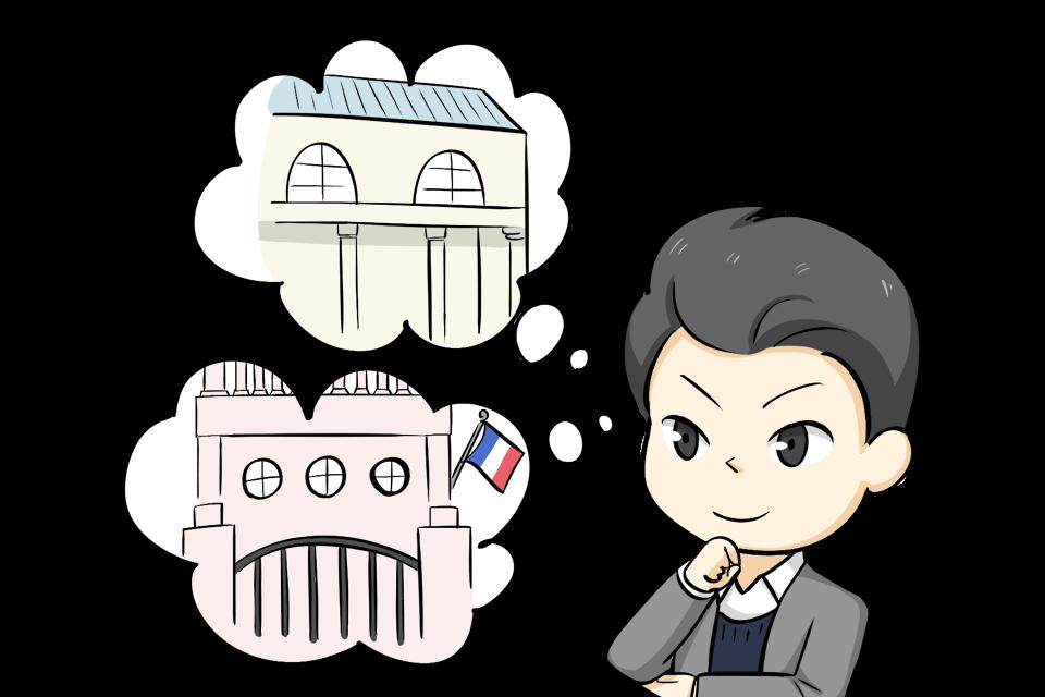 大使館と領事館の違いを考える男性