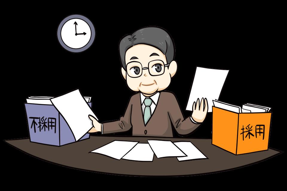 採用担当が履歴書や職務経歴書を比較している様子