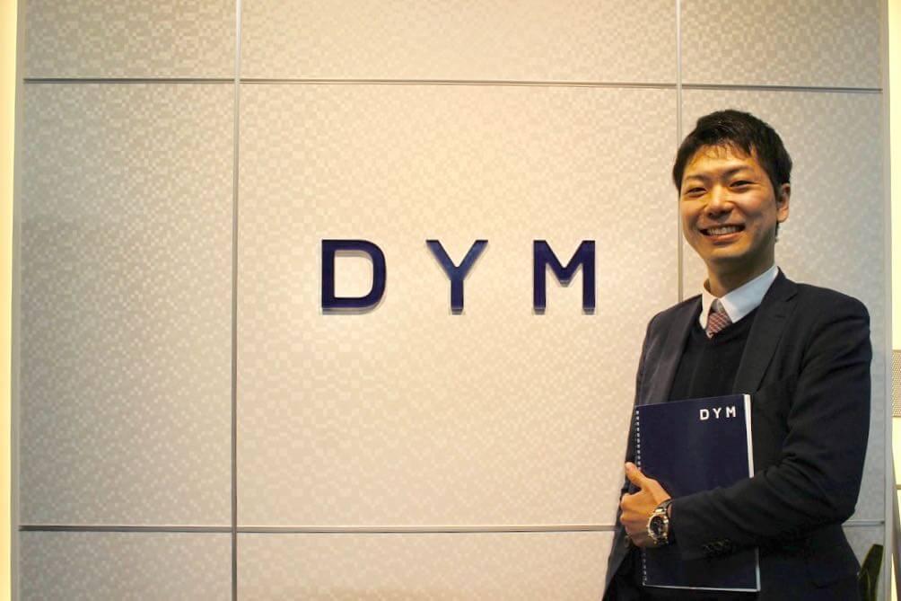 DYMの新宮さん