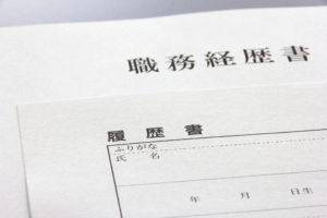 【職務経歴書】市販の用紙はここで買える!用紙をダウンロードの場合も解説!