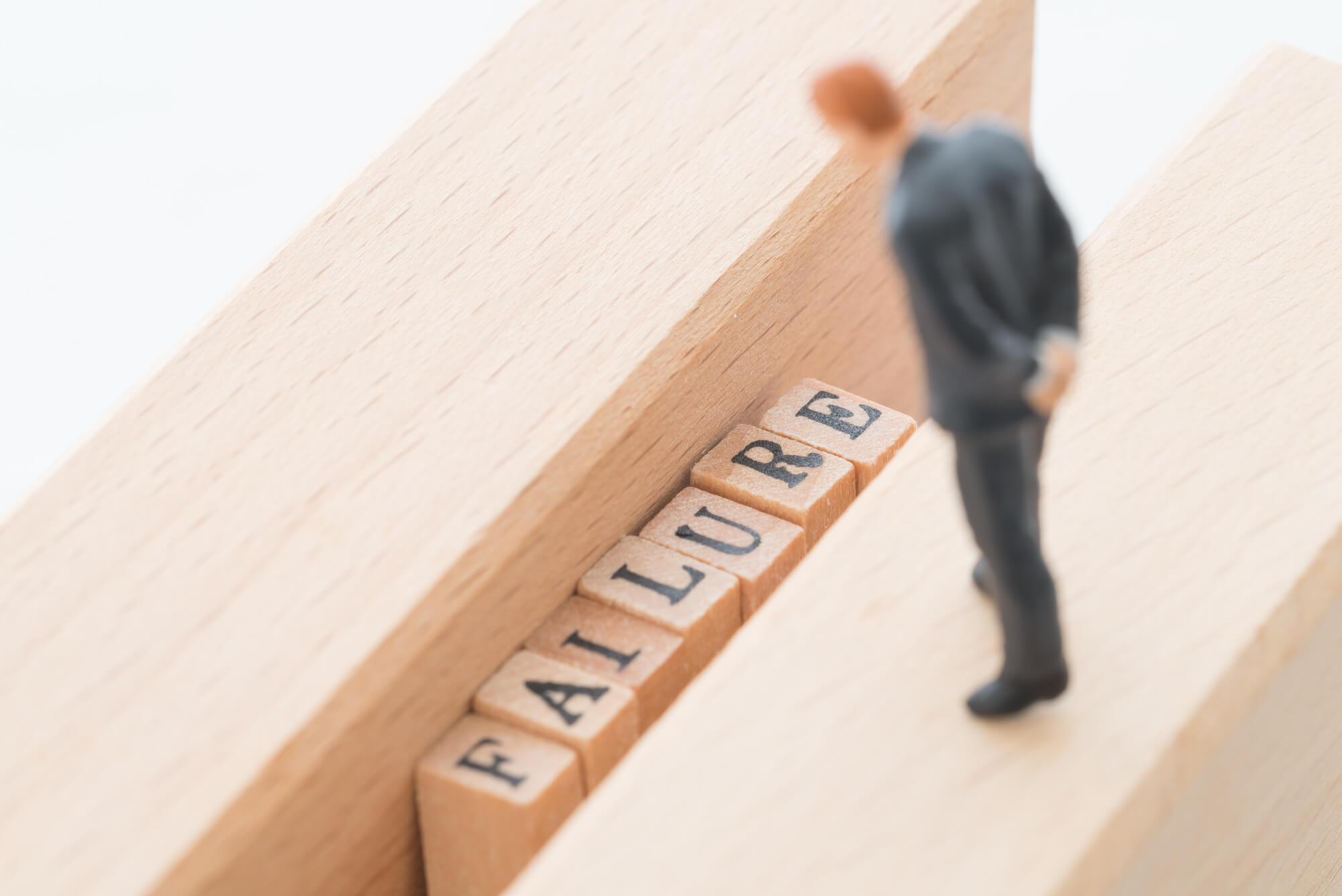 40代転職失敗の理由