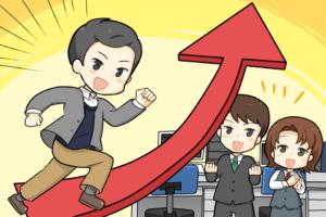 転職でキャリアアップを目指す人必見!成功談と失敗しない3つのコツ