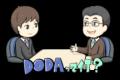 DODAの悪評判は嘘?転職する時に絶対後悔しないためのコツとは