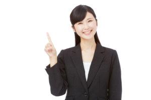 転職の進め方を解説!『事前準備~入社』の年代で変わる重要ポイント