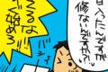 業務マニュアルも新人研修もないブラック不動産。月給13万円で激務に耐えたテレアポ業