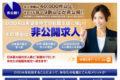 DODA(デューダ)総合転職・徹底調査(3)【リアルが充実】転職フェア・面接準備セミナー