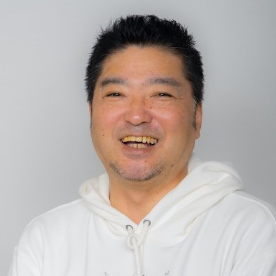 後藤 康成さんの顔写真