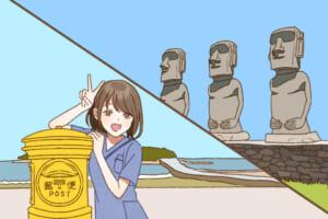 【宮崎版】看護師転職サイトおすすめランキング!人気病院・求人も紹介