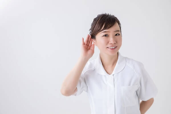 看護roo!の利用リアル体験記