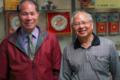 Protected: 「あのお爺さんは漢方薬剤師なの!?」台湾の研究機関に突撃取材!
