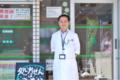 患者が抱える問題を薬剤師としてどう解決できるのか?ファミリー薬局が目指す理想の姿