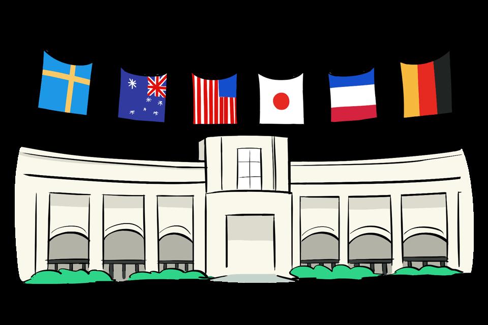 大使館とさまざまな国旗