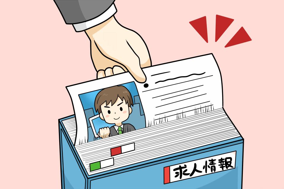 非公開求人を選ぶキャリアアドバイザー