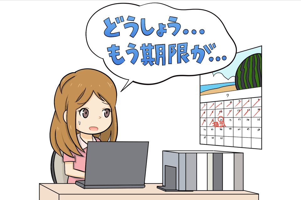 カレンダーを見て焦っている女性