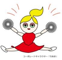 コーポレートキャラクター