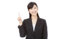 転職活動の正しい進め方知っていますか?好条件求人を見つける方法