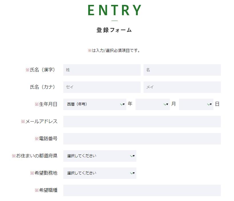ワークポートの登録画面