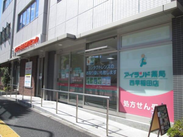 アポロメディカルホールディングスの店舗