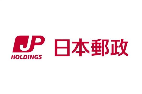 日本郵政のロゴ