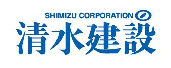 清水建設の会社ロゴ