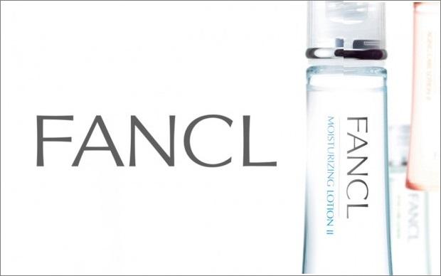 FANCL株式会社のイメージ画像