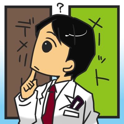 医者が転職時に情報を得るには医者専門の転職サイトへの登録必須!