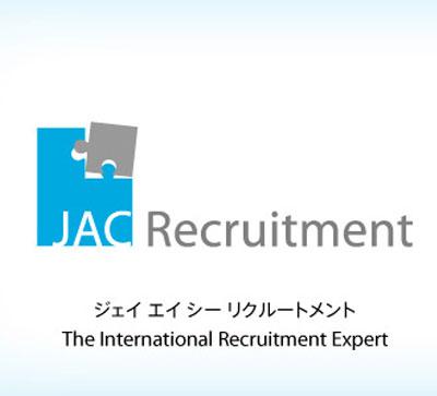 JACリクルートメントのITエンジニア転職【外資系企業や海外勤務の求人情報数が豊富】