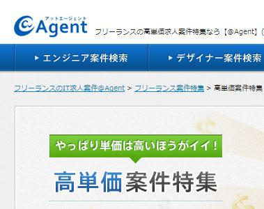 @agent3