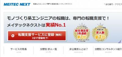 m-next-1