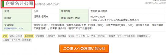 seiyaku (1) (1)