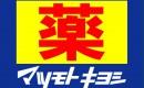 matsukiyo-300