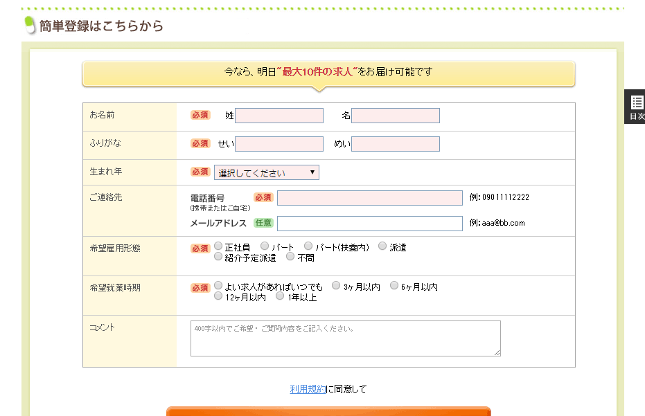 conts-hop-100398-02
