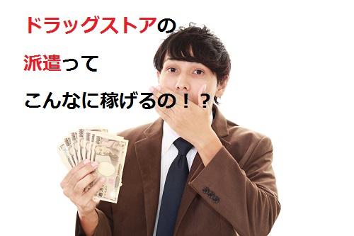 Dollarphotoclub_89363246