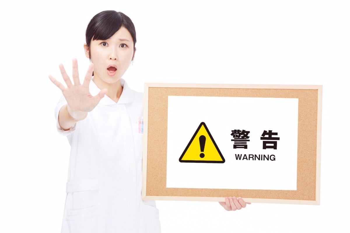 薬剤師の転職選びを助ける女性