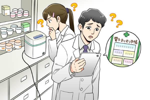 薬剤師の仕事はAI化する?
